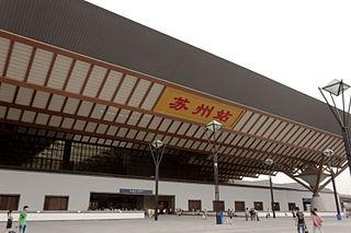 Suzhou railway station railway station