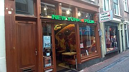 New York Pizza, Amsterdam (2018) 03.jpg