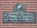 Nieuwpoort Langestraat 2 Gedenkplaat Sapeurs-Pontonniers officieren - 2554 - onroerenderfgoed.jpg