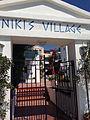 Nikis villages Poros.jpg