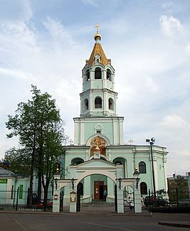 Nikolay church.jpg
