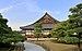 Ninomaru Palace, November 2016.jpg