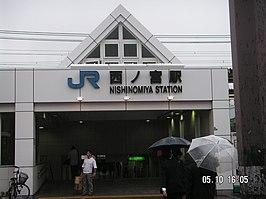 JR Station Nishinomiya