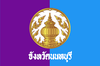 Flag of Nonthaburi
