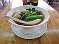 Noodles soup in local chinese noodles shop at Yuenlong.jpg