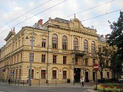 Nowy ratusz dawnego miasta Podgórze, Kraków.jpg