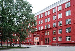 Novosibirsk State Technical University - Image: Nstu 1
