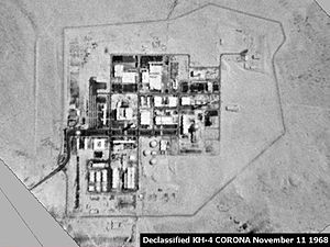 Negev Nuclear Research Center - The Negev Nuclear Research Center as viewed from a Corona satellite in the late 1960s