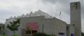 Nueva catedral Managua .png