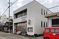 Nushima PostOffice.jpg