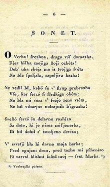 Sonet Wikipedia Wolna Encyklopedia