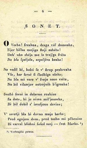 France Prešeren - O Vrba, the first of the Sonnets of Misfortune, published in 1834 in the 4th volume of Krajnska čbelica
