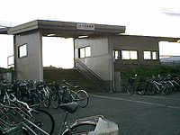 Obane-En Station.JPG