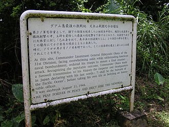 Yigo, Guam - Hideyoshi Obata historic marker at South Pacific Memorial Park, Yigo