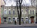 Odesa Preobrazhenska 20-24.jpg