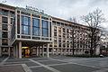 Office Building Nord LB Georgsplatz.jpg