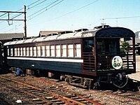 展望車 - Wikipedia
