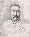 Okayama Kenkichi.jpg