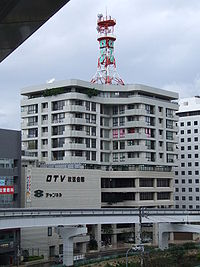 Okinawa Television Broadcasting Head Office.jpg