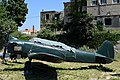 Old Aircraft - panoramio.jpg