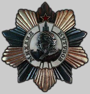 14th Rifle Division (Soviet Union) - Image: Order Of Kutuzov 2nd