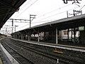 Orio Station platform 3 20101217.jpg