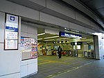 Osaka-monorail Settsu station - panoramio.jpg
