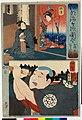 Osome, Hisamatsu, Sawai ?? お染,久松,沢井??? (BM 2008,3037.09603).jpg