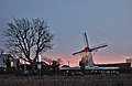 Osteria Sapori, restaurant inside a restored windmill in Maasmechelen, Belgium (DSCF3200-hdr).jpg