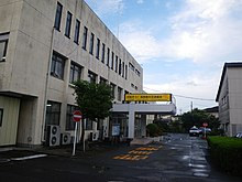 Otawara Police station(Japan,Tochigi).jpg