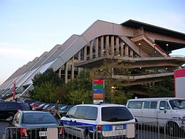 Ottawa Civic Centre sideview 2004.jpg