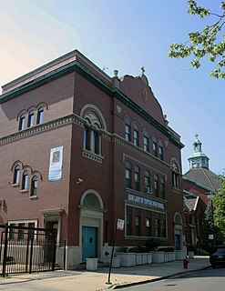 Our Lady of Tepeyac High School Private school in Chicago, Illinois, U.S.