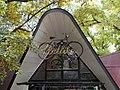 Pántlika Bistro (1964). Bike. - Budapest City Park.jpg