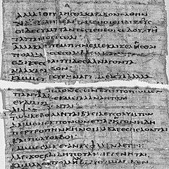 Filepsapphobbink Brothers Poem Cropjpg Wikimedia Commons