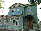 P1050978 Дом-музей Н. С. Лескова в Орле.jpg