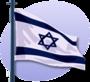 P Israel Flag2.png