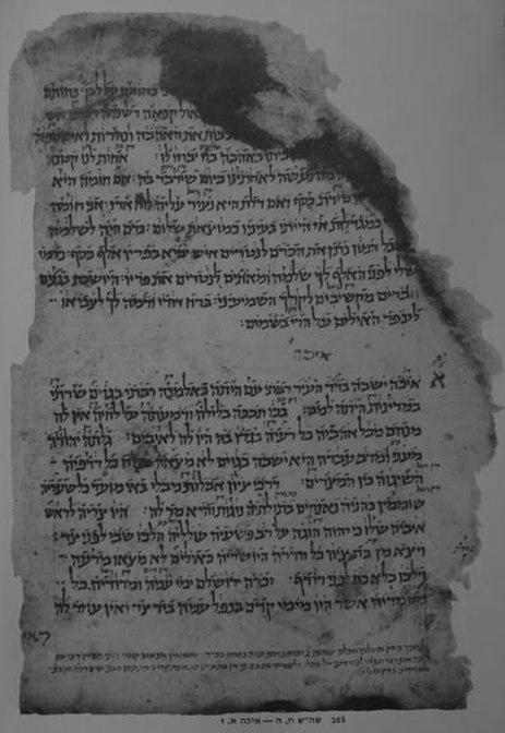 Page131-Babylonian-kethuvim-codex