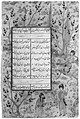 Page of Calligraphy from an Anthology of Poetry by Sa`di and Hafiz MET 112393.jpg