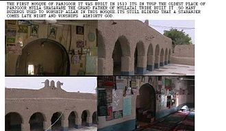Mullazai tribe - The first Mosque Of Panjgur Built In 1513 By Mulla Shahsawar Mullazai