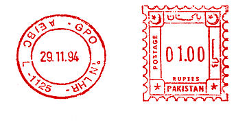 Pakistan stamp type C10.jpg