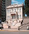 Palácio Episcopal de Caxias do Sul.jpg