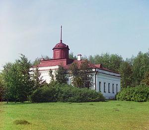 Белый дворец в начале XX века