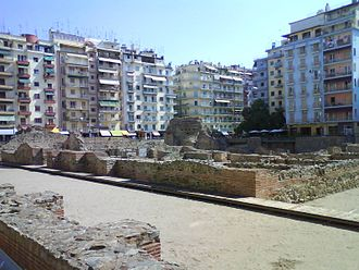 Massacre of Thessalonica - The Palace of Galerius in Thessaloniki (Navarinou Square), near the Hippodromus, where the massacre took place.