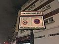 Panneau entrée Fontenay Bois 2.jpg