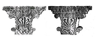 Pataliputra capital - Front (left) and back (right) of the Pataliputra capital. Design is slightly coarser on the back, with only seven egg-and-darts rather than eleven on the front, and less pebbles at the bottom.