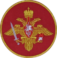 Patch of the Russian Ground Forces.png