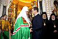 Patriarch Kirill of Moscow and D. Medvedev.jpg