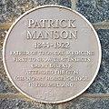 Patrick Manson plaque.jpg