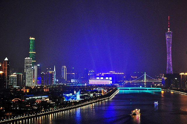 Guangzhou shi