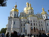 Holy Dormition Cathedral